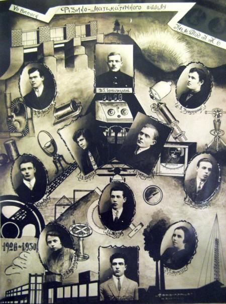 Вінєтка_випуск 1926-1930